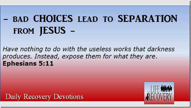 Ephesians 5.11